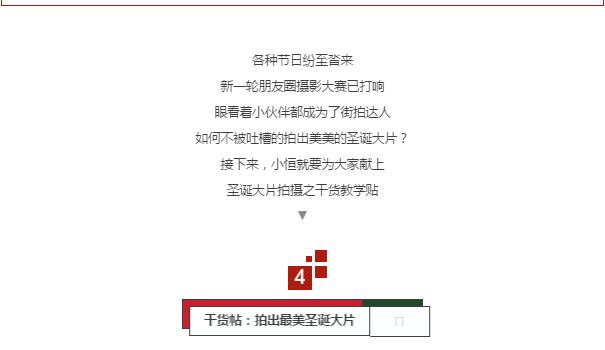 沈城圣诞节必去之地,奇妙音乐盒+iphone8+500份圣诞装备+2000份好礼+潘多拉1折秒杀+全场5折起!
