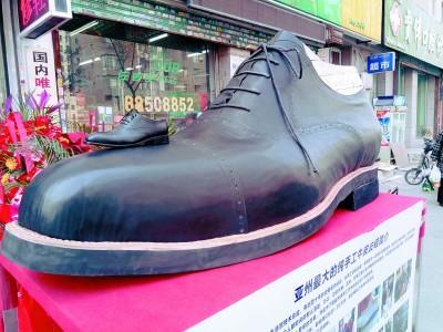 沈阳工匠手工造2.1米长皮鞋 重500斤系亚洲最大