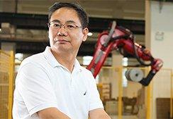 曲道奎:沈阳新松机器人总裁