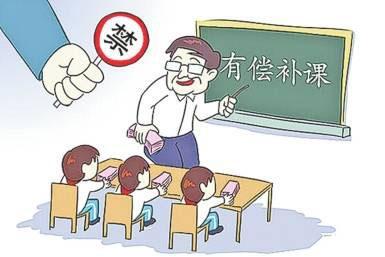 铁岭六中教师有偿补课被处理 受行政记过处分 调离岗位两年