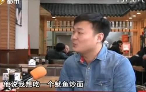 本溪一饭店开业7天免费吃面 结果.....