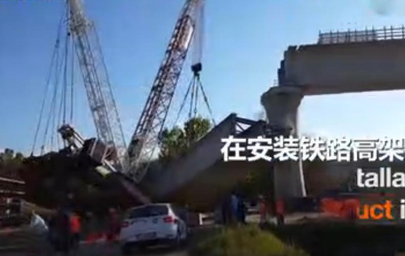 实拍铁路高架桥突发意外 巨大的起重机轰然倒塌