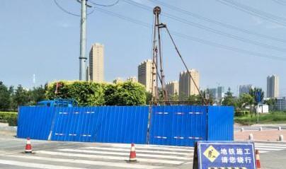 街现施工围挡 长春地铁5号线开始地质勘查了 大辽网 腾讯网图片