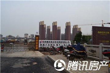 中承翰林壹号公馆 营销中心封顶