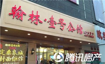 中丞翰林壹号公馆 营销中心封顶_房产-六安_腾讯网图片