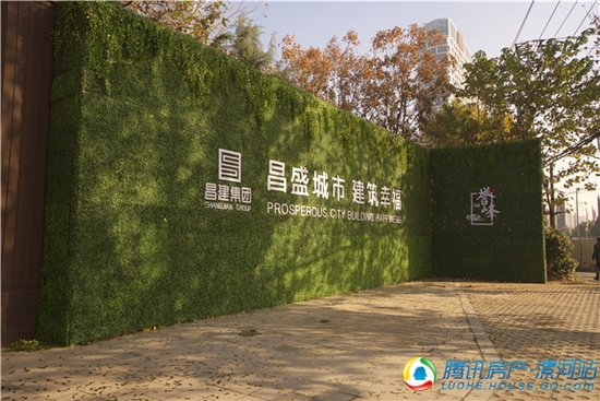 中国风骨 极誉成峰——昌建·誉峰展示中心暨中国近百年艺术巨匠真迹展盛大开放