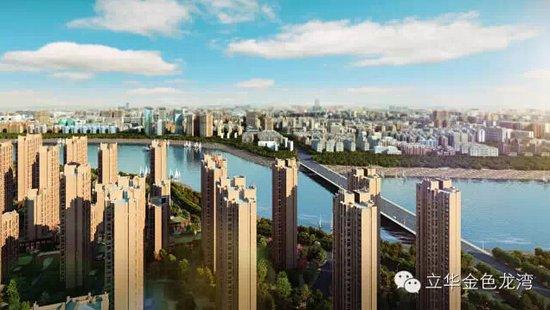 金色龙湾27号王座3000元排号 即享每平米100元特惠!