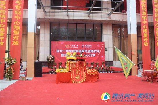 漯河首个全生命周期教育生活综合体诞生