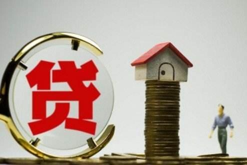央行:多项房地产信贷数据回落