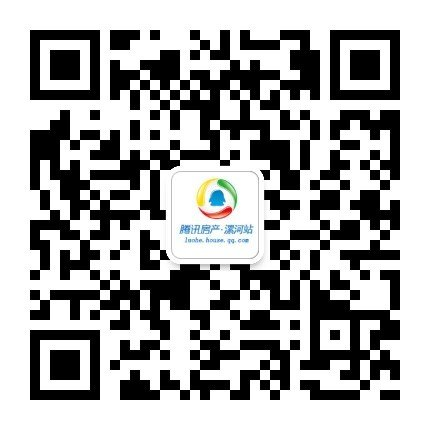 2017漯河房地产最具影响力正式启动 快来为你喜欢的楼盘投上一票吧