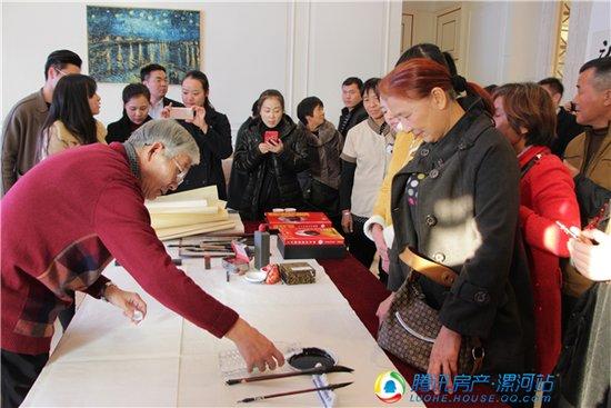 """天福•泊悦城""""翰墨画人生,丹青传爱心""""书法艺术展盛大开幕"""