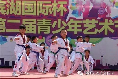 """滨湖国际杯第二届""""青少年艺术节""""震撼来袭"""