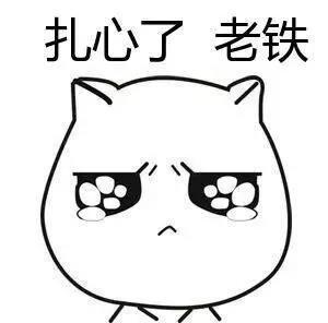 """【天福泊悦城】比夏天还""""热""""的原来是这里!"""