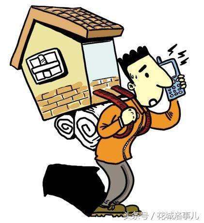 买房贷多长时间的款最划算?时间是越长越好吗?