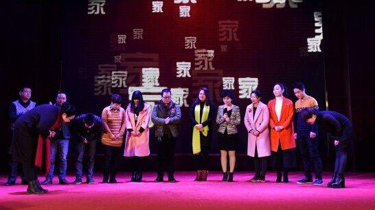 小白兔20年·中国幸福口腔联盟跨年联谊盛典