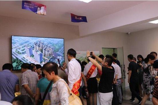 万富熙悦城临时接待中心开放仪式圆满结束!