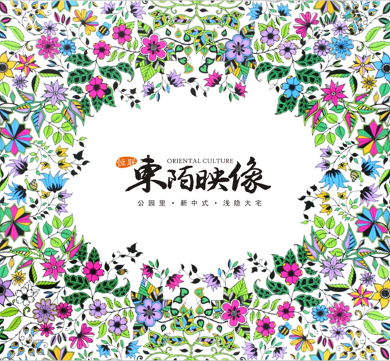 """东陌映像邀您创作洛阳城最大的""""秘密花园"""""""