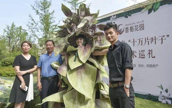 """7月15日, """"十万片叶子""""大型行为艺术展在香栀花园举行"""
