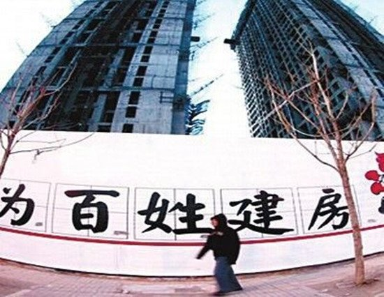 """洛阳今年将建26712套保障房 市区住房将有""""身份证"""""""