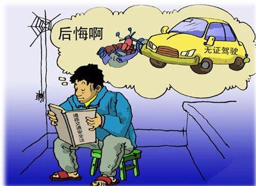 洛阳交通管理办法征求意见 肇事逃逸将影响贷
