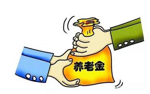 人社部:尽快启动养老基金委托投资_频道-洛阳