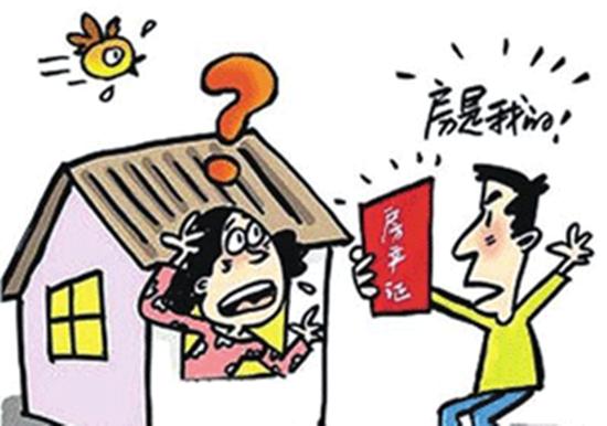 洛阳市房产中介市场乱象多 房子没卖出还被收五千元