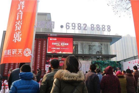 惊艳登临 不负期望!12月23日天泽·璟园营销中心盛装绽放