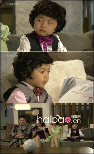 王锡玄在《拜托小姐》中饰演尹恩惠所饰演的姜惠娜的表弟,是个十分