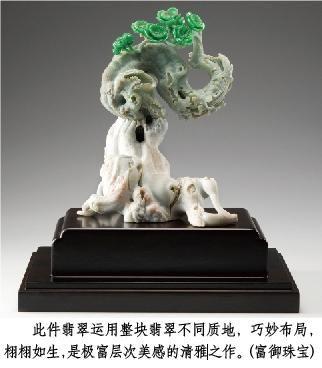 """国内每年举办的""""天工奖"""",都是一次玉器雕刻的饕餮大餐,件件精美绝伦的"""