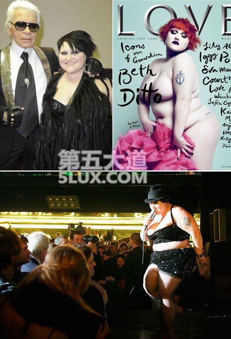 你会爱上时尚界的胖妞吗?