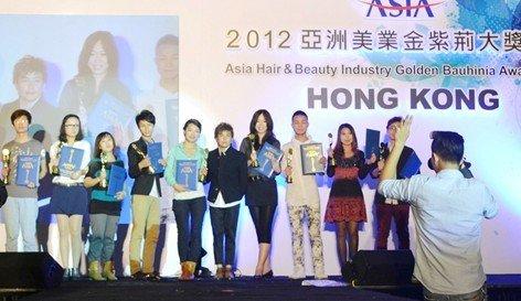 2012亚洲美业金紫荆大典开幕