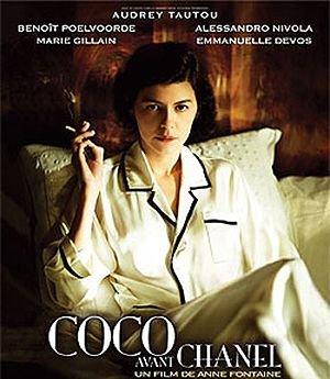 老佛爷掌镜Chanel微电影