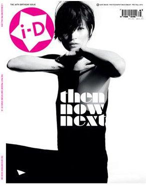 时尚偶像的杂志封面争夺战
