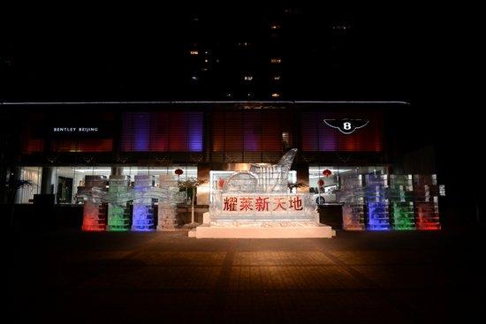 帕玛强尼北京三里屯店开幕