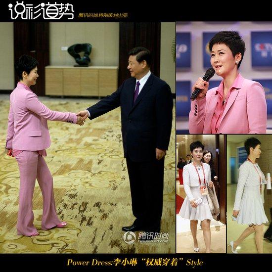 """说衫道势:李小琳""""权威穿着""""Style"""