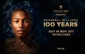 路易十三倾力发布《100YEARS》