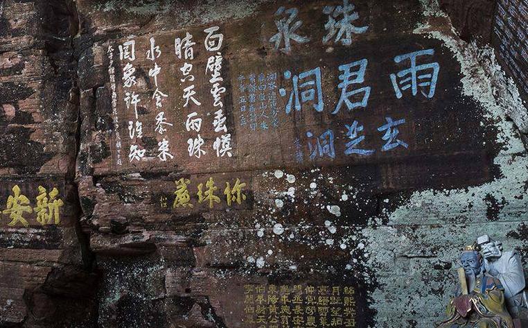 被乾隆皇帝称赞的江南第一名山你知道吗