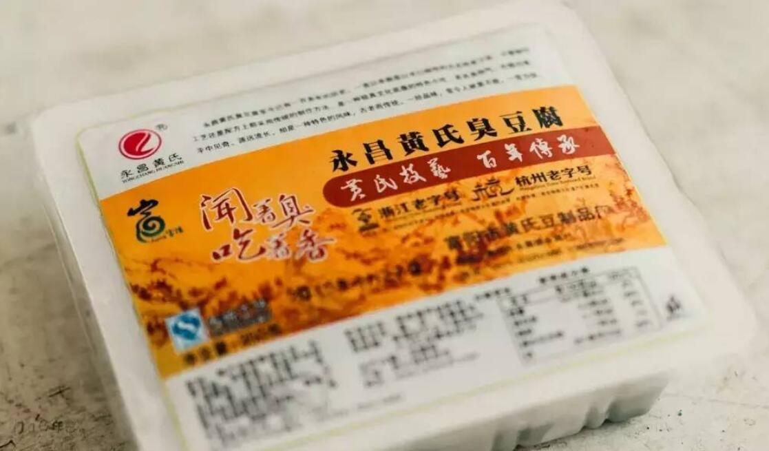 4代传承的独特香味,这臭豆腐的原材料竟已超过100岁