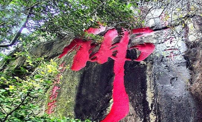 福建古寺654年前元代石碑竟出现多个简化汉字 原因至今成谜!
