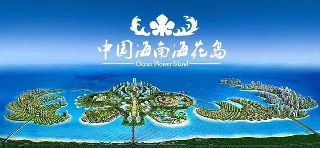 行摄海花岛丨致敬伟大的新时代