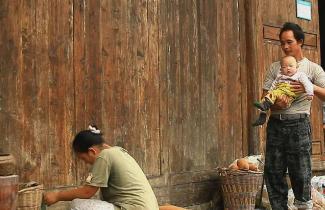 湖南省开展10个旅游扶贫示范县创建工作