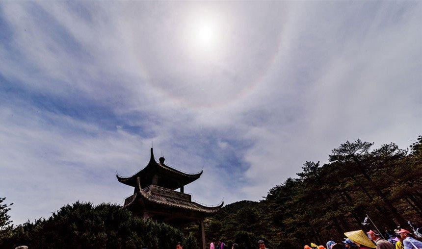 """黄山奇景:""""日晕""""给太阳戴上了""""彩项圈"""""""
