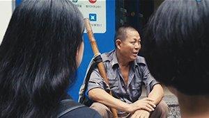 在重庆四十年前最好的房子里,他们想把过去通通留住