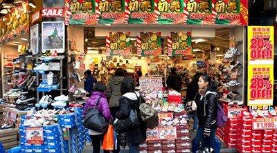 """日本为迎合中国春节长假 开启""""日本购物节"""""""