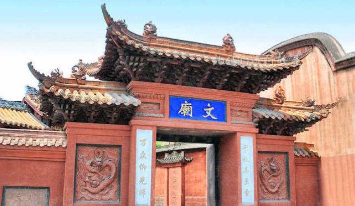 四川古庙罕见孔子站像 明代不许供奉 清朝8位皇帝却亲自题匾!