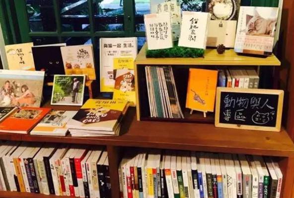 给我一个假期,钻进台北巷弄里的那些书店