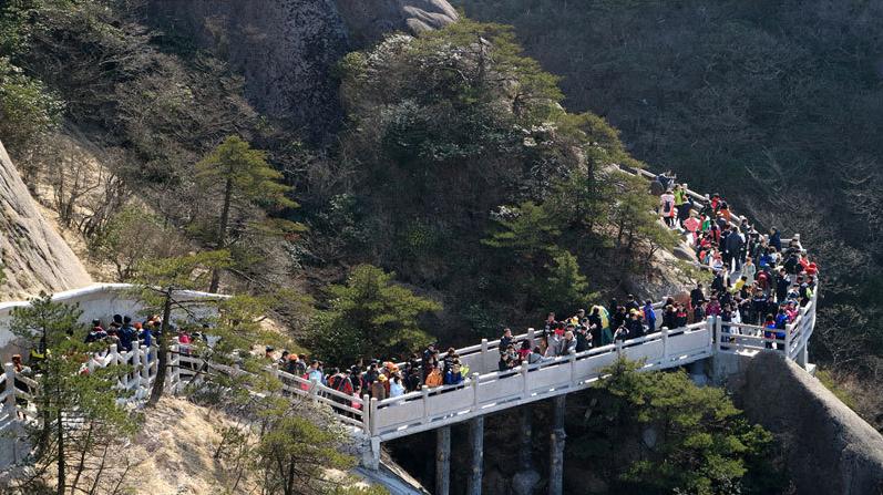 金鸡报晓开门红 春节7天黄山接待游客17.4万