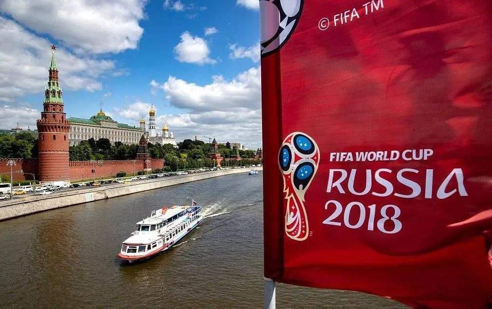 世界杯旅游趋势:俄罗斯热度上涨41% 北京上海球迷最热情