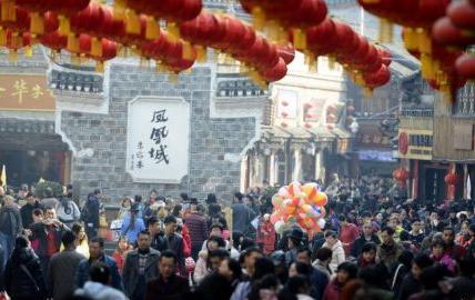 """本月诸多涉及旅游新规施行 春节旅游怎么过好""""旅游年"""""""
