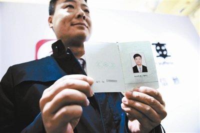北京首批网约车司机领证 目前近2万人申请